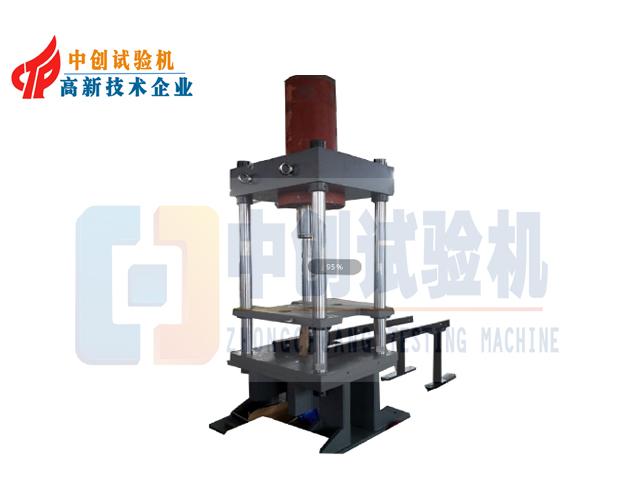 大吨位(负荷)弹簧压力试验机(液压式)