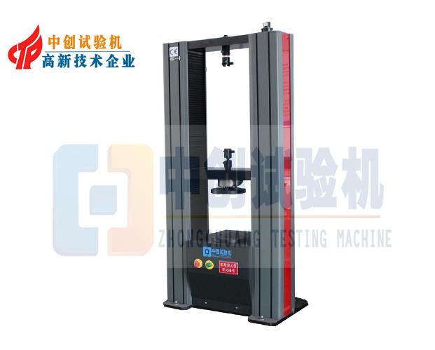 5T弹簧压力试验测试机(电脑)