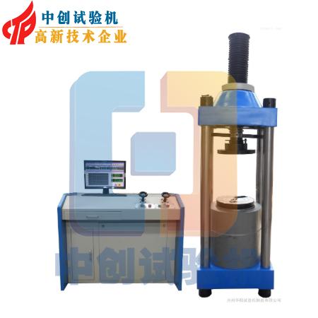 橡胶千斤顶试验机有哪些功能特点?
