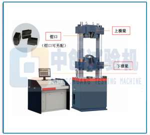 100kN微机控制电液伺服万能试验机